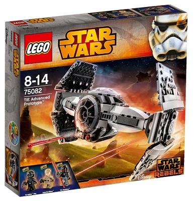 juguete lego de star wars guerra de las galaxias